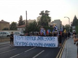 Αντικατοχική πορεία 20-07-2012